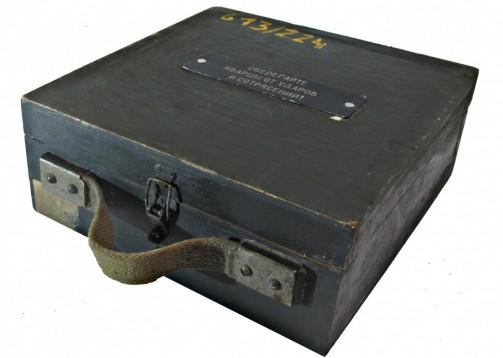 Vintage dřevěná krabička